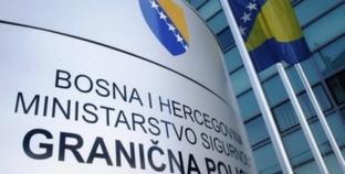 IOM ostavlja granicu BiH sa Srbijom nezaštićenu